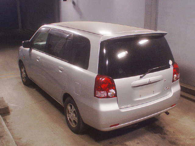 Find Mitsubishi Dion 2004 for sale