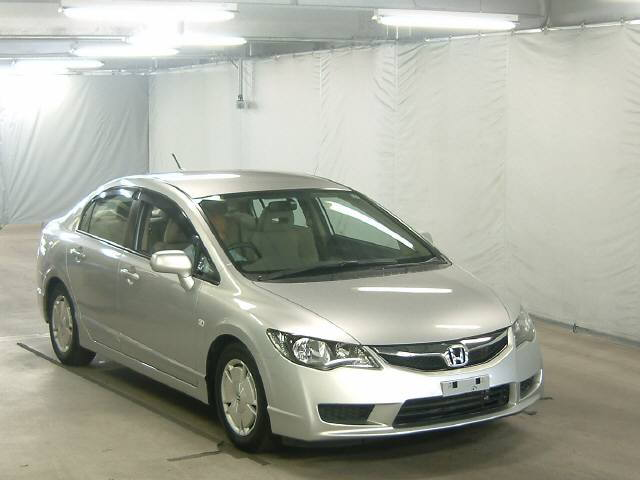 Japanese Used Honda Civic Hybrid